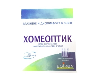 Снимка на ХОМЕОПТИК КАПКИ ЗА ОЧИ X 10 БР.