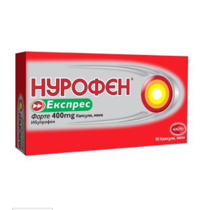 Picture of НУРОФЕН ЕКСПРЕС ФОРТЕ КАПСУЛИ 400 МГ. Х 10 БР.